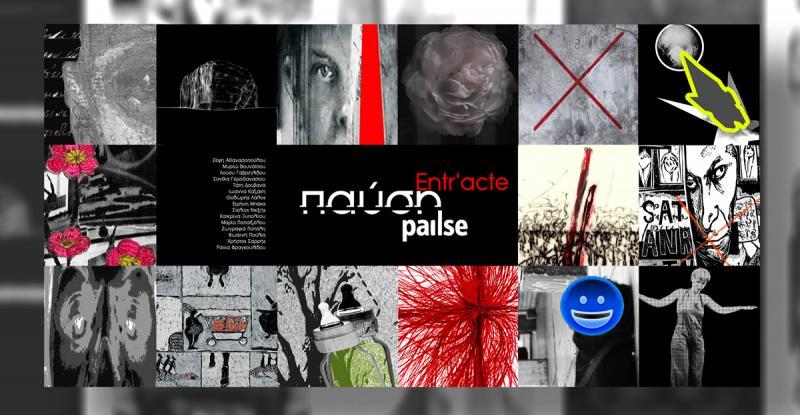 """Art group """"Pause entr'acte"""""""