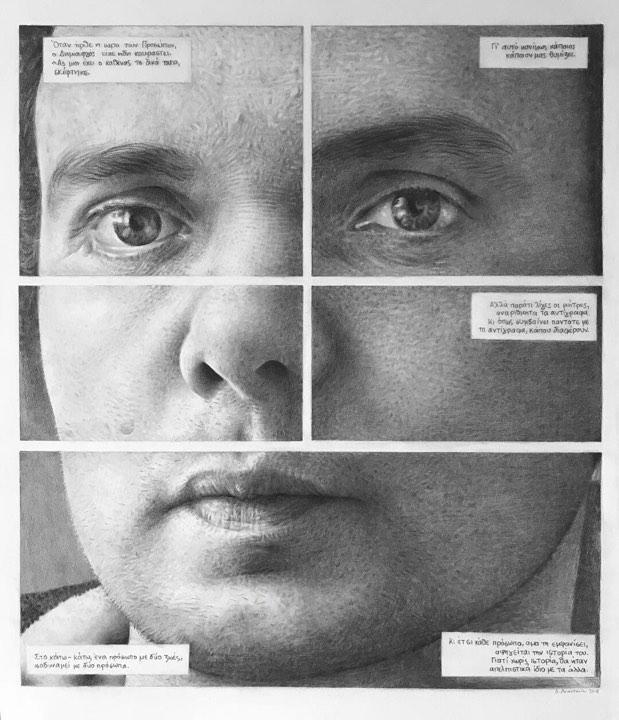 Anastasiou Dimitris,Narrative Portrait