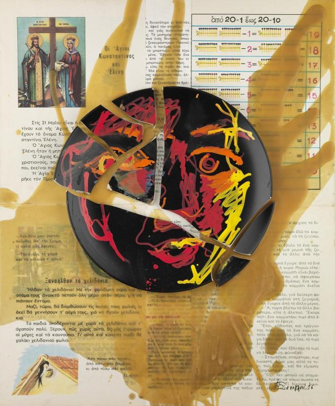 Dimitris Xonoglou, untitled, mixed media, 70 x 50