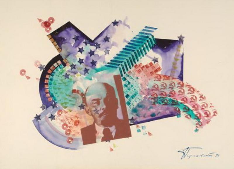 E. Gorokhovsky - The Constructivist Composition