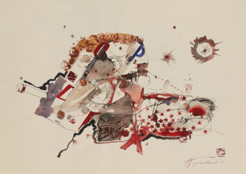 E. Gorokhovsky - Untitled