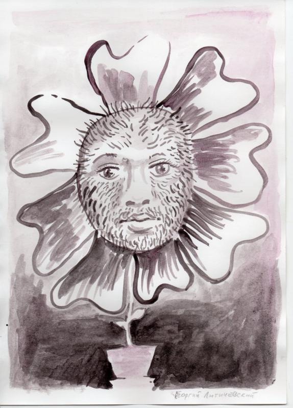 George Litichevsky, Hairy face flower. 2010. Watercolor on paper. 29 x 21 cm