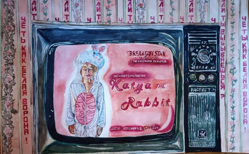 KATYA KAN, Kazakhstan, painting, acrylic on canvas, 84x63cm