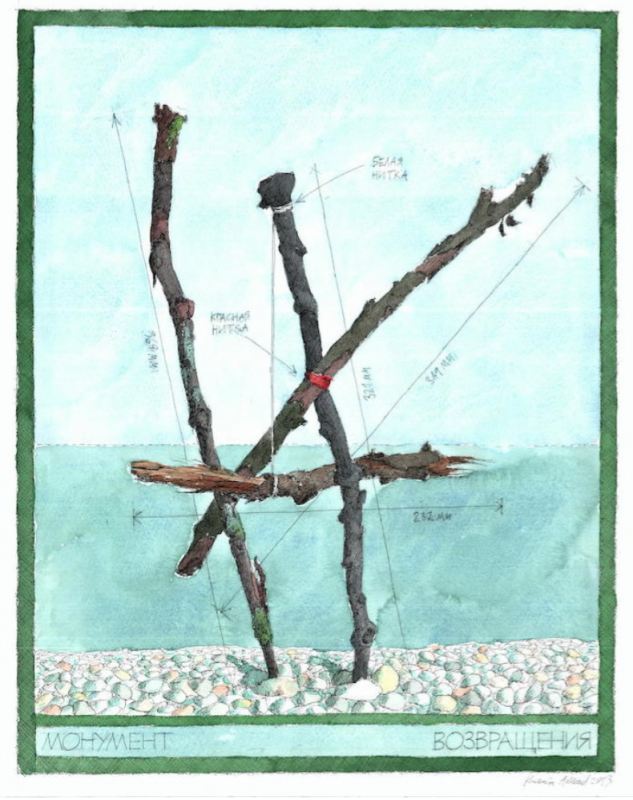 Nikita Alexeev, Monument of Return, From the series Coastal Constructions, 2013,  Indian ink and watercolor on paper,  50.5 x 40.5 cm