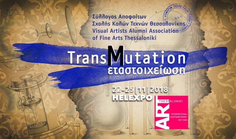 Transmutartion