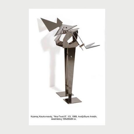 COULENDIANOS,105x77x60cm