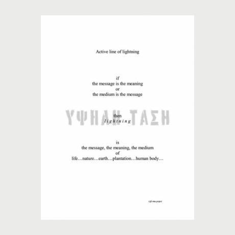 Costis, high voltage • visual protocol, 2010, paper, 50 x 70 cm