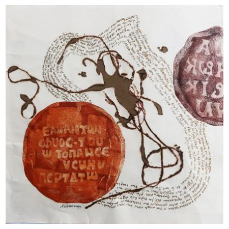 Maria Kompatsiari,Lead Seals, Mixed media, 51x51 cm, 2019