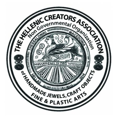 Τhe Hellenic Creators Association of handmade jewels, crafts objects, Fine & Plastic Arts